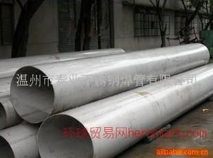 304不锈钢管,不锈钢焊管,大口径焊管