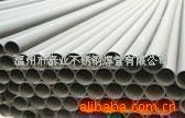 不锈钢304大口径工业焊管530*6
