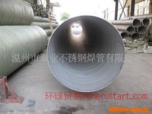 304不锈钢焊管 不锈钢焊管