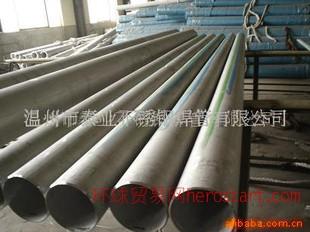 316L不锈钢焊管 不锈钢焊管