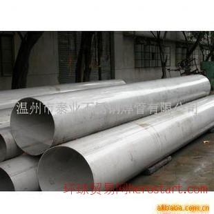304不锈钢焊管,大口径焊管