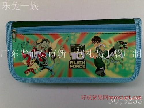 广东新一代【乐兔一族】新款BEN10笔袋 卡通文具笔袋制作 格子笔袋厂家 广告笔袋定做 黑色文具礼品笔袋