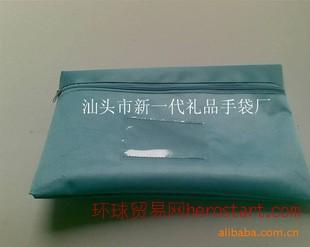外贸B4办公礼品文具袋 定做B5文具礼品学生 B4文件袋 B4文具包
