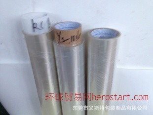 双面硅油纸烘焙 离型纸硅油纸 大量销售