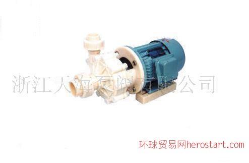 销售102工程塑料耐腐离心泵