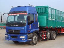 上海到徐州整车货运价格哪家优惠