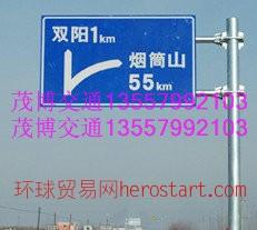 公路标志牌使用寿命长、美观大方、质轻、安装使用方便