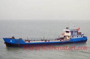 污油水船 530TON
