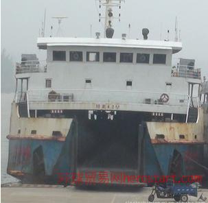 车客渡船(三艘)出售