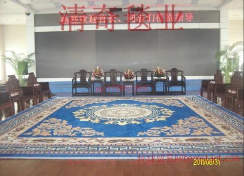 西安定做手工地毯、会客室地毯的定制化服务