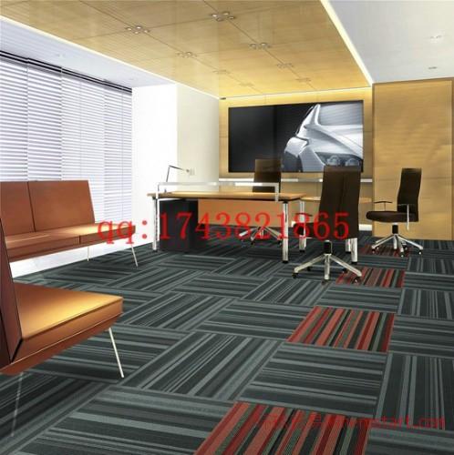 西安方块地毯、pvc方块地毯厂家批发直销
