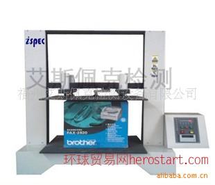纸箱抗压试验机 ISPEC