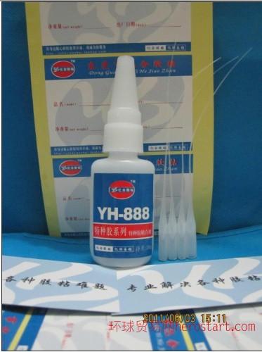 PA尼龙专用快干胶水,橡胶粘接PA尼龙瞬干胶水,尼龙粘接硅胶胶水,尼龙粘橡胶粘合剂,尼龙粘铝合金粘接剂