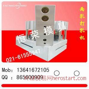 上海HR孔业纸袋打孔机|手袋纸卡打孔器|手挽袋打孔机厂生产