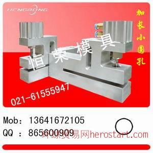 上海优质胶袋打孔机厂家专业生产气动打孔机HR孔业