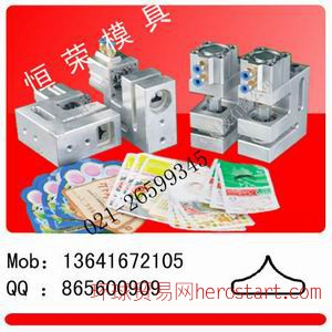江苏气动打孔机R机热切机胶袋打孔机|优质气动打孔机厂家
