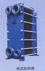 中频电源冷却器/中频感应加热电源冷却器