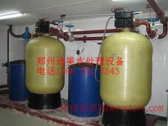 河南软化水设备,郑州软化水设备