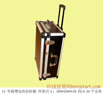 河北铝合金宣传箱-北京铝合金零件箱