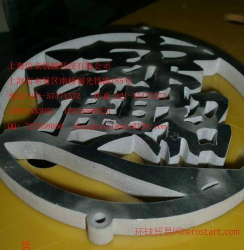 上海奉贤水刀切割 铝板