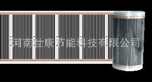 特价供应 韩国电热膜 地热膜 电热膜 汗蒸房电热膜 进口电热膜