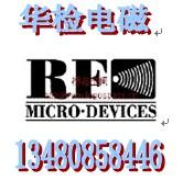 手机SAR检测印度SAR报告咨询金先生