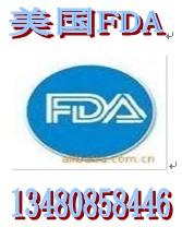 东莞激光器FDA认证电脑光驱FDA认证专业选华检