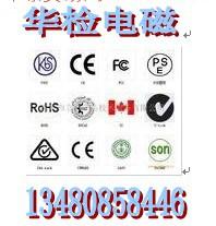 LED显示屏CE认证CCC认证找金先生