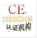 圣诞灯串EN60598-2-20咨询CE认证咨询金先生