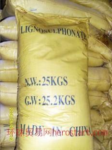 木质素磺酸钠 25kg 95(%)