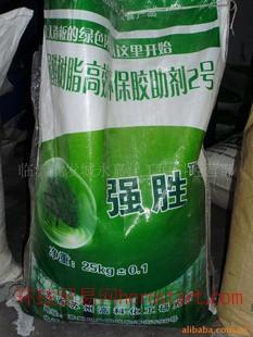 脲醛树脂胶专用环保胶助剂