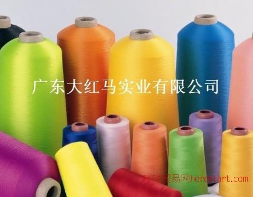 有色涤纶丝 有色涤纶色丝