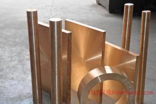 铍铜棒,铍铜棒:  C17500铍铜棒