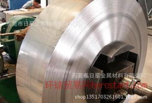 日本钢带 新日铁钢带 316