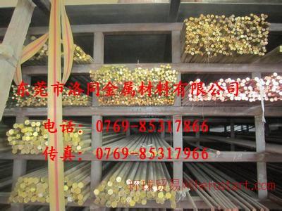 C17500铍铜管。 铍铜管、 铍铜管厂家
