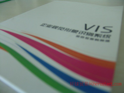 包头VI印刷