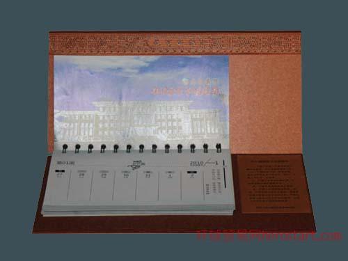 设计印刷扑克-台历-画册包头雅丞雅丞设计