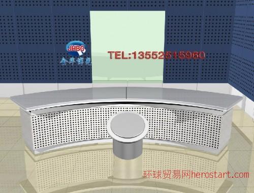 演播桌 录播桌 广播桌 访谈桌金华博光科技