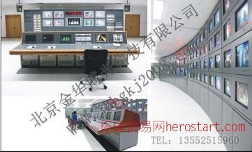 操作台 控制台 电视墙