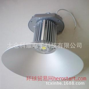 工矿灯 LED工矿灯套件 30W 60W大功率LED工矿灯 50W高棚灯外壳