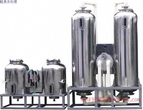昆明锅炉水处理全自动钠离子交换器