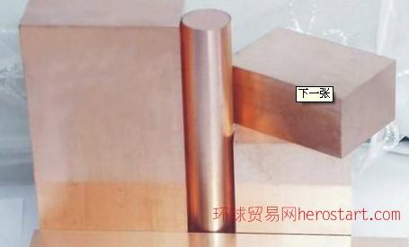 C93200耐磨铜套管_10-2锡青铜圆盘垫圈
