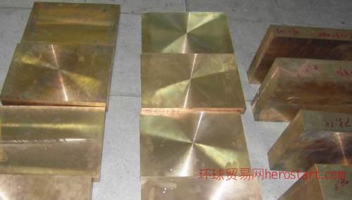 C17200铍铜板_C51100锡青铜板