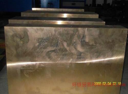 QBe1.7铍青铜板现货价