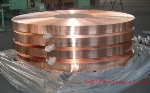 紫铜带;全软紫铜带;;紫铜带生产厂