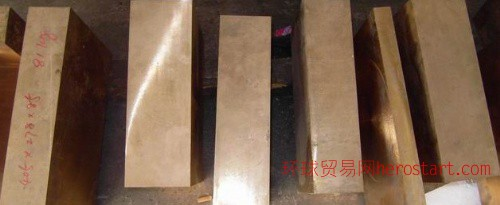 铍铜板<<QBe2.0铍青铜板;铍铜板厂家