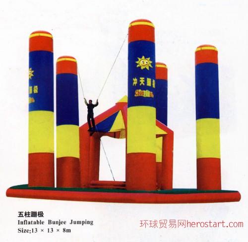 充气蹦极 充气水上滚筒 充气卡通 广州充气玩具出租