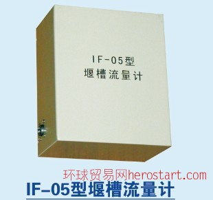 IF-05型量水堰计