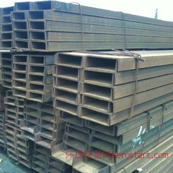 低价供应天津Q345槽钢 天津低合金槽钢价格