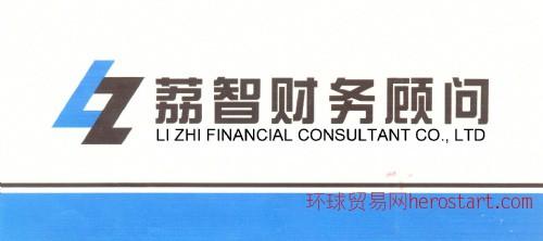 广州市公司注册